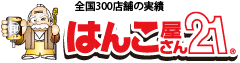 はんこ屋さん21 横浜関内店