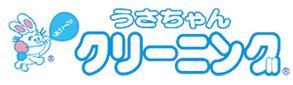 うさちゃんクリーニング イトーヨーカドー川崎店