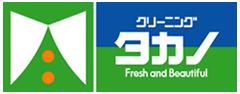 クリーニングタカノ イオン仙台店
