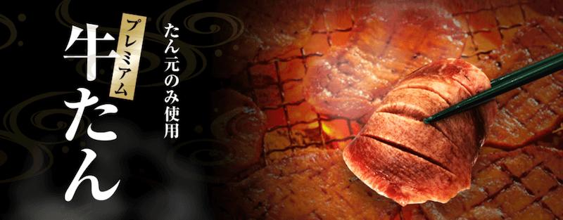 海苔・珍味・牛たんのカネタ
