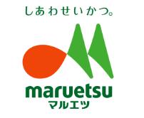 マルエツ 目黒店