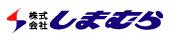 スーパーしまむら 駅前店