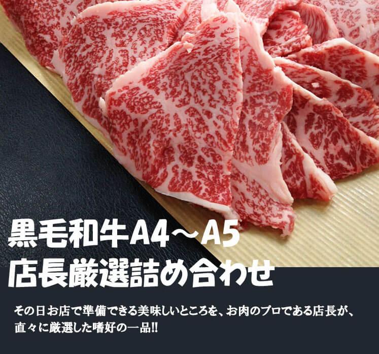 下町のお肉屋さん くり助(楽天市場店)