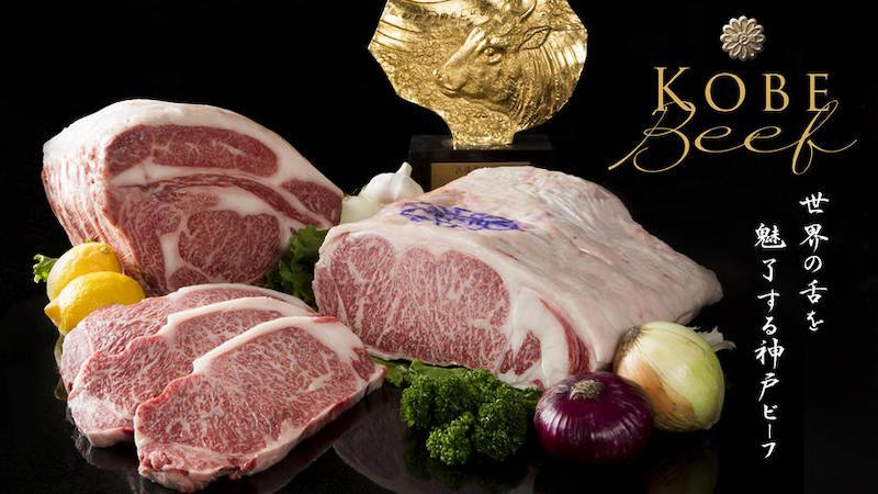 自社牧場直送神戸牛 肉のヒライ