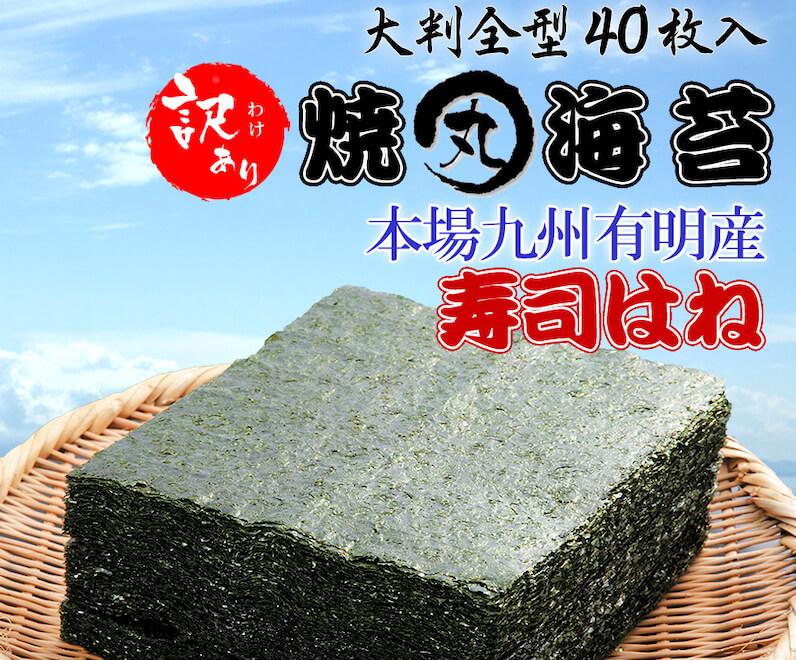 がってん寿司 楽天市場店
