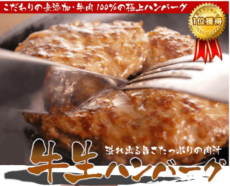 大阪の味ゆうぜん 楽天市場店