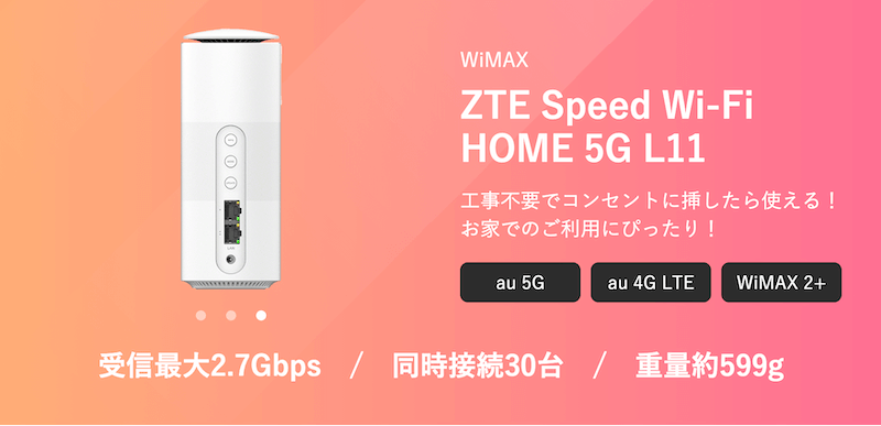 ZTE Speed Wi-Fi HOME 5G L11